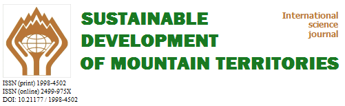 "Journal ""Sustainable Development of Mountain Territories"""